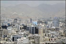 پاورپوینت دوره های عمده و کلی شهر نشینی در ایران